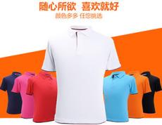 深圳T恤衫定做生產廠家提供各種T恤衫定制
