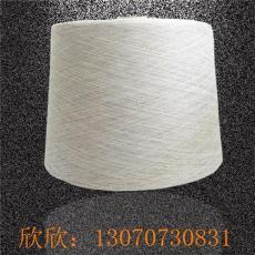 环锭纺纯涤纱10S 涤纶纱10S 大化纯涤纱