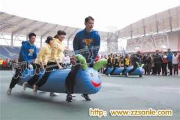 供应户外趣味运动项目道具好玩又安全的