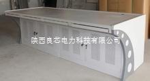 西安平面豪华型监控控制台生产加工