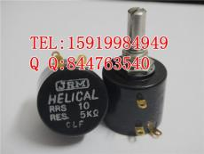 JRM電位器 HELICAL電位器 RRS10-10K