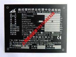 上海激光打标加工 金属件激光打标加工