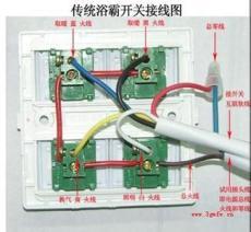 太原五龍口街安裝暖氣水管熱水器花灑混水閥