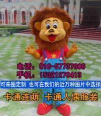 北京卡通人偶服装厂家 哪里有定做吉祥物
