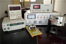 共振頻率測量儀器