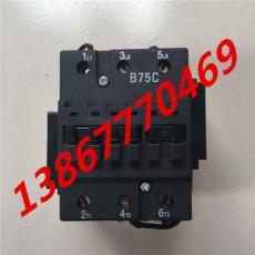 B75C切换电容接触器220V