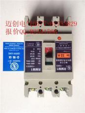 上海人民160A塑殼斷路器RMM1-160S/3P