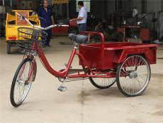 环卫三轮车厂家 保洁三轮车哪家卖的便宜