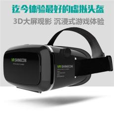 VR SHINECON千幻魔鏡 vr虛擬現實眼鏡 頭戴