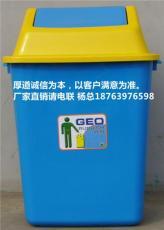 潍坊废弃口罩用20升塑料垃圾桶价格