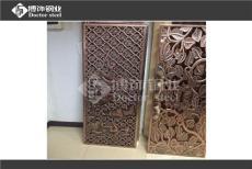 紅古銅鋁板沖壓雕刻荷花