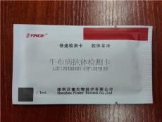 牛羊结核病抗体检测卡G300402