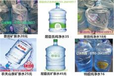 南山区专业送水 价格优惠买水赠送饮水机
