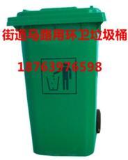 武汉废弃口罩用100升塑料垃圾桶批发价