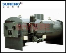 全封闭称重式胶带给料机JGC-30