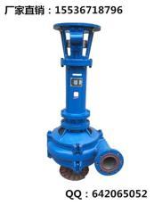 3寸立式污水泵80NPL45-14