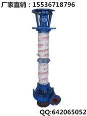 3寸离心式杂质泵80ZDL50-10