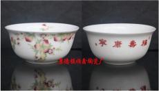 陶瓷寿碗定做厂家设计
