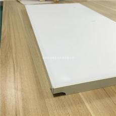 無邊框面板燈擴散板 無邊框平板燈套件