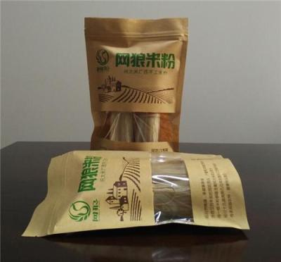 岑溪三堡米粉 纯大米手工制作网狼广西米粉