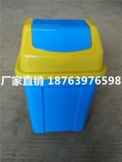 北京废弃口罩用30升塑料垃圾桶生产厂家