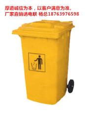 宜昌废弃口罩用80升塑料垃圾桶价格