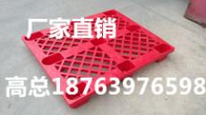 鄂州九脚塑料托盘1210价格