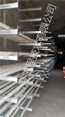 城市地下綜合管廊支架