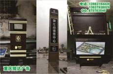 木质标牌 景区导示牌 路牌 重庆标示标牌