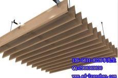 山西铝挂片 铝天花挂片 铝挂片吊顶规格
