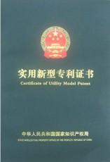 永康企业专利申请代理及咨询服务