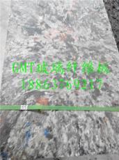 玻璃纖維磚機托板最輕最結實耐用免燒磚托板