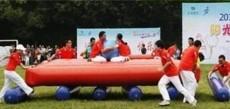 北京开学季举办趣味器材车轮滚滚运动器材