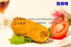 重庆玉米哥烤玉米 烤玉米加盟 重庆玉米哥