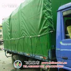 北京卡车蓬布厂家-优质卡车蓬布-专业卡车蓬