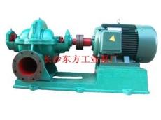 供应40Sh-8 40Sh-8A卧式双吸中开式清水泵