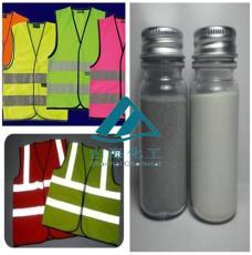 服装丝印刷反光粉 服装专用反光粉厂家