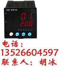 FBT5000 FBT52U0FP 數顯表 百特新款上市