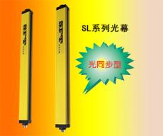全自動繞線機安全光幕 安全光柵 光電保護