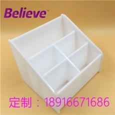 Believe高透明亚克力盒子 有机玻璃盒定制