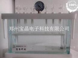 YGC-6B固相萃取儀 24孔方缸固相萃取裝置