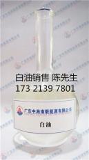 10号白油 缝纫机油 衣车油 白矿油