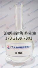 120号溶剂油 橡胶溶剂油