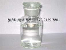 茂名石化260号矿山型溶剂油 磺化煤油