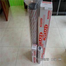 北京贺德克滤芯0015D010BH4HC销售商