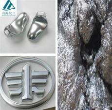 仿电镀铝银浆厂家 漂浮性银浆 铝银浆价格