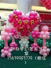 夢幻藝術氣球立柱 氣球墻 氣球拱門