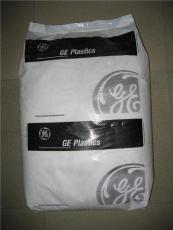 PC塑膠原料 LS1 LS2 EXL1414汽車燈專用