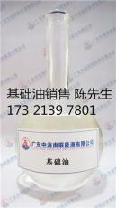 中海油60N基礎油 三類基礎油