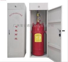 柜式七*丙*氣體自動滅火裝置